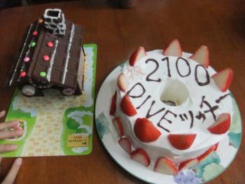 16.4:350:263:0:0:2100dive3:right:1:1:一緒にお菓子の家もたべちゃいます!!:0: