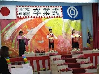 44.7:320:240:0:0:IMG29472:right:1:1:卒業式最初の踊り!!:0:
